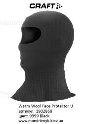 Craft Warm Wool Face Protector Unisex 1902868