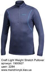 Craft Light Weight Stretch Pullover 1900927