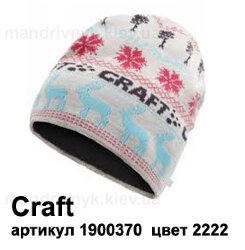 Шапка Craft ALPINE Inge Hat   1900370